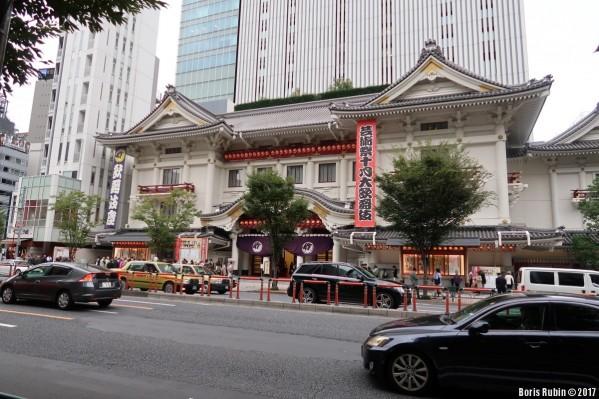 Здание театра Кабуки