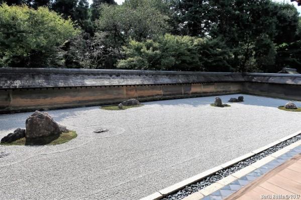 Сад пятнадцати камней