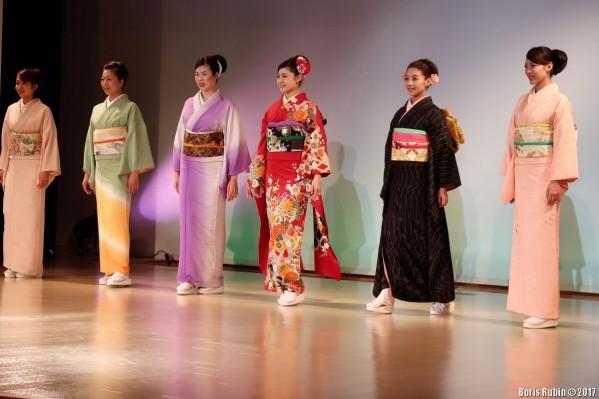 Шоу кимоно