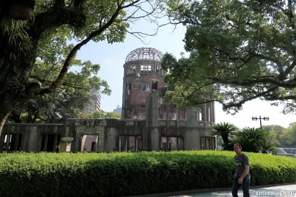 Атомный Дом