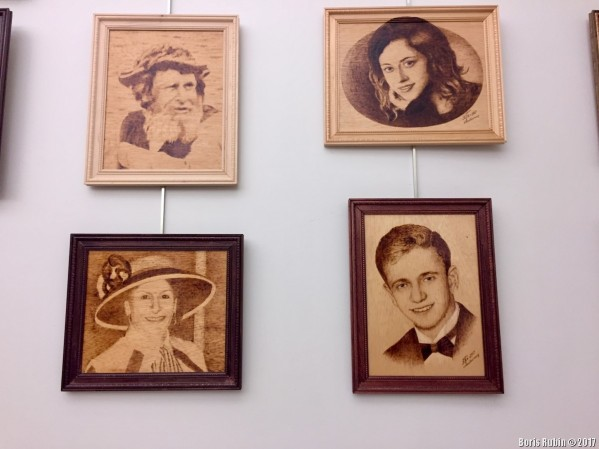 Портреты работы Л.Цитрона