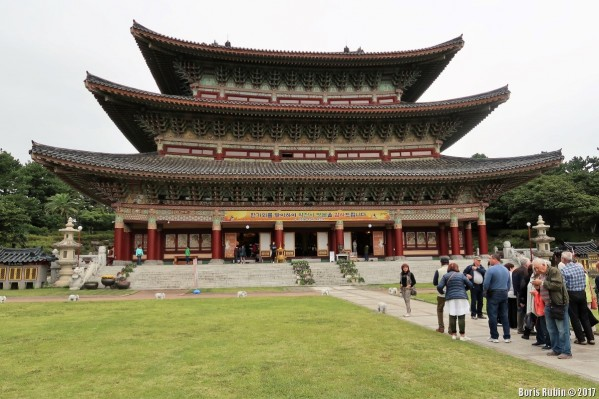 Буддийский храм Якчхон