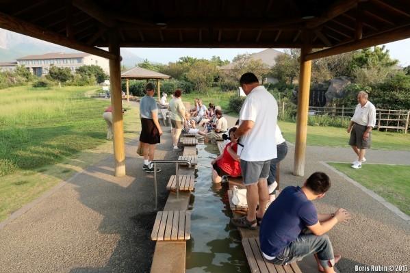 Ножные ванны на Сакурадзиме