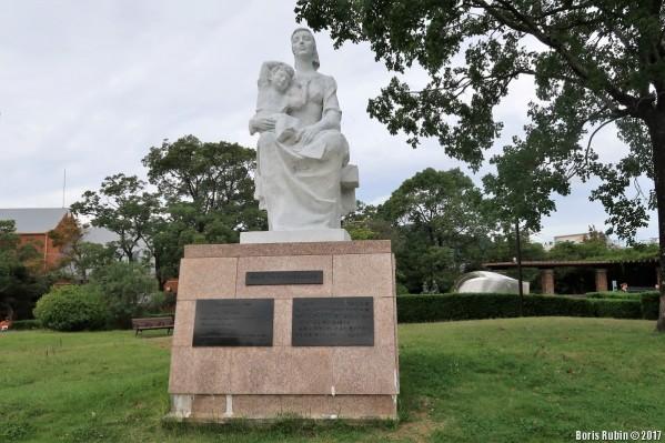 Подарок городу Нагасаки от СССР