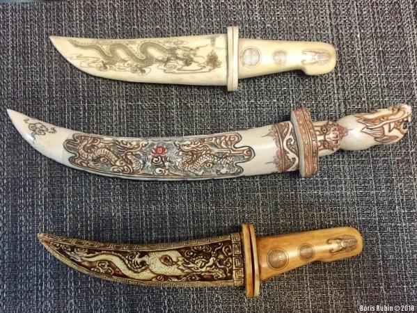 Костяные ножи в костяных ножнах