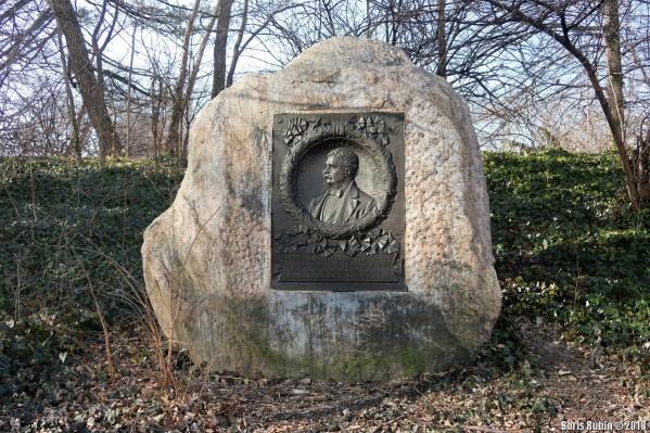 Памятник Уильяму Генри Максвеллу в наши дни