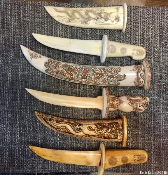 Те же ножи и ножны
