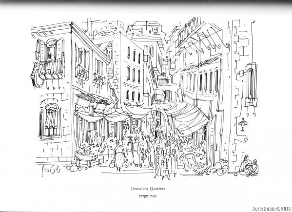 Йосси Стерн. Иерусалимские кварталы