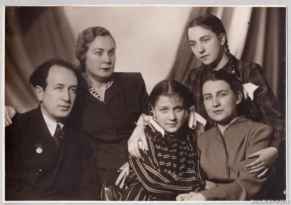 Семья лауреата