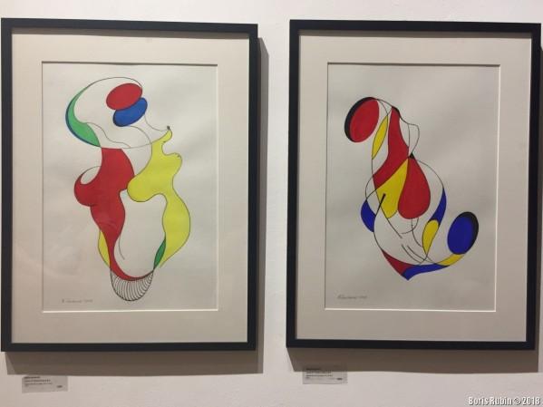 """Love in three colors"" by E. Iosilevich."