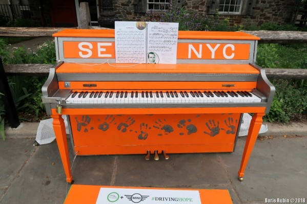 Пианино Serve NYC