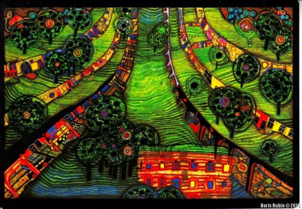"""Открытка с репродукцией картины Хундертвассера """"Зеленый город"""""""