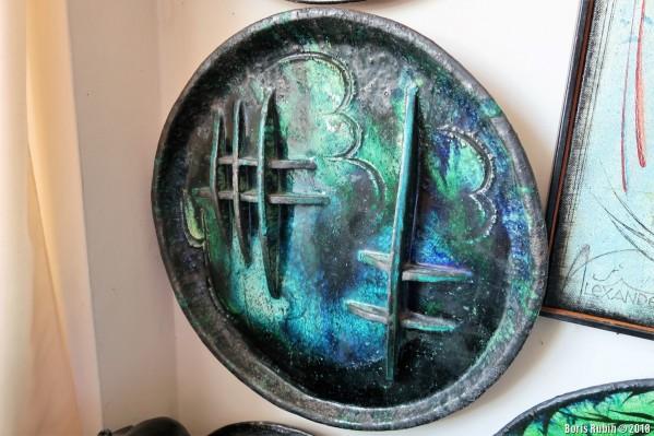 Тарелка с объемным рельефом