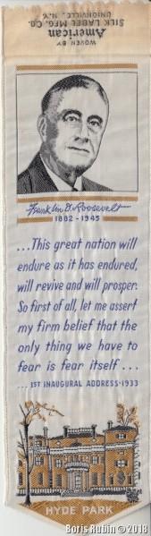 Тканая закладка с портретом Ф.Д.Рузвельта
