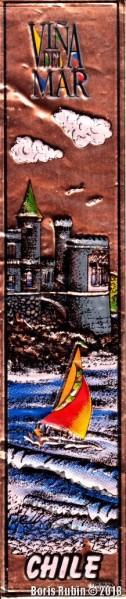 Чилийская закладка из фольги