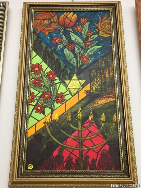 Картина Аси Оранской