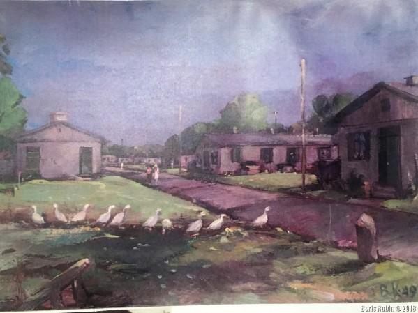 Улица Гороховая в лагере для перемещенных лиц Шляйсхайм