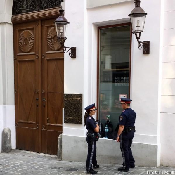 Полиция у еврейского общинного центра в Вене
