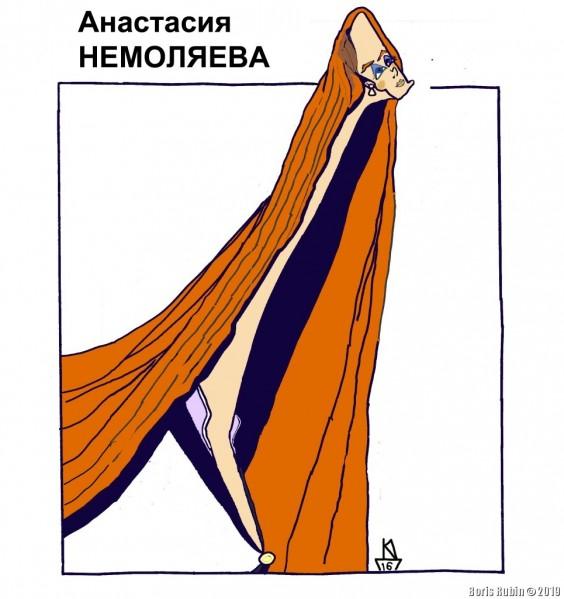 12d0b0nemolyaeva-custom