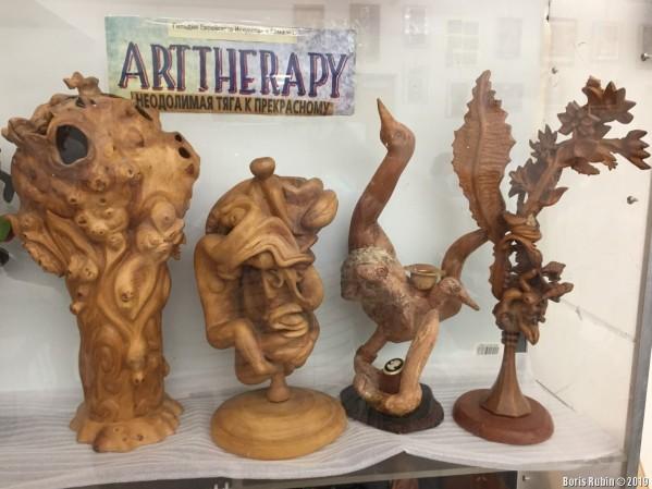Четыре скульптуры из дерева