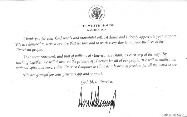 Письмо от Дональда Тампа