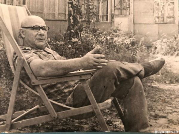 Е. Симкин в 1975 году. Фото из семейного альбома