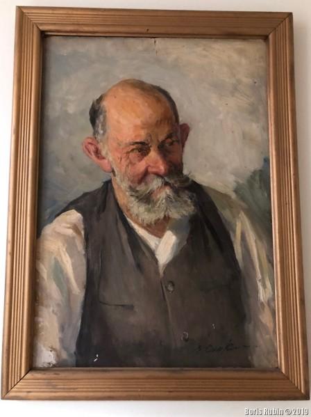 Портрет отца. Из частного собрания.