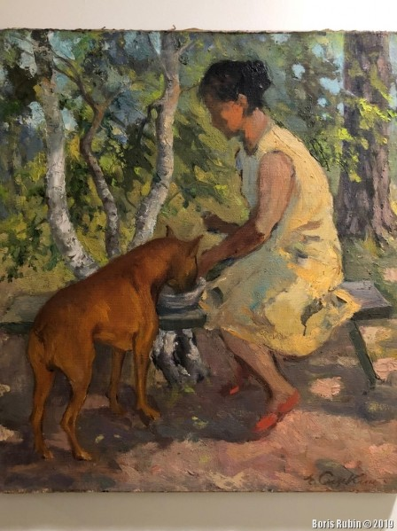 Портрет жены с собакой. Из частного собрания.
