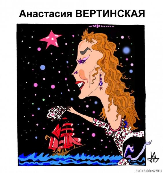 21vertinskaya-custom