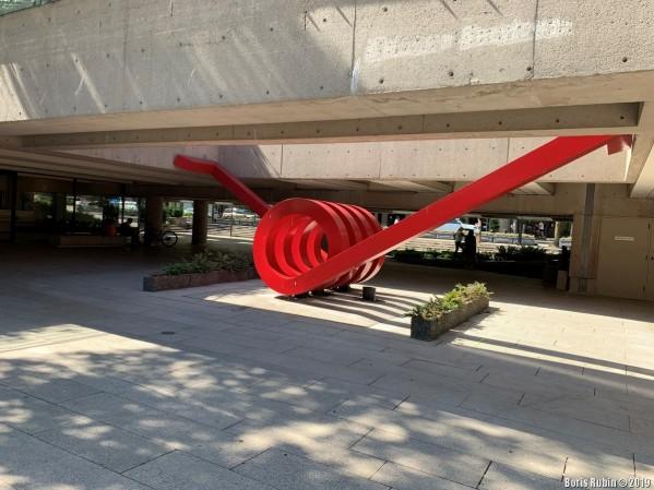 «Спираль» Алана Чанг Ханга