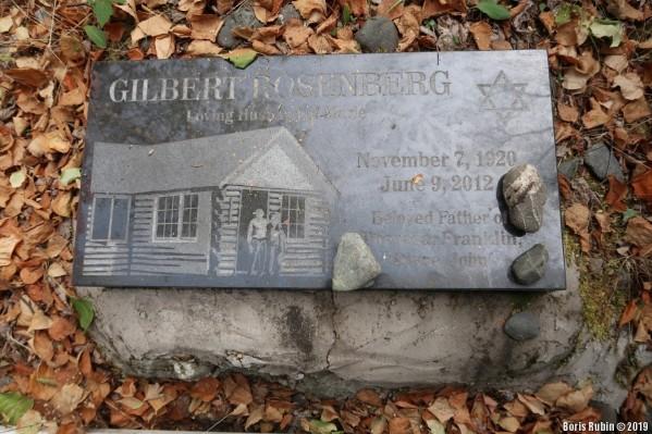 Каменная плита на могиле Гилберта Розенберга