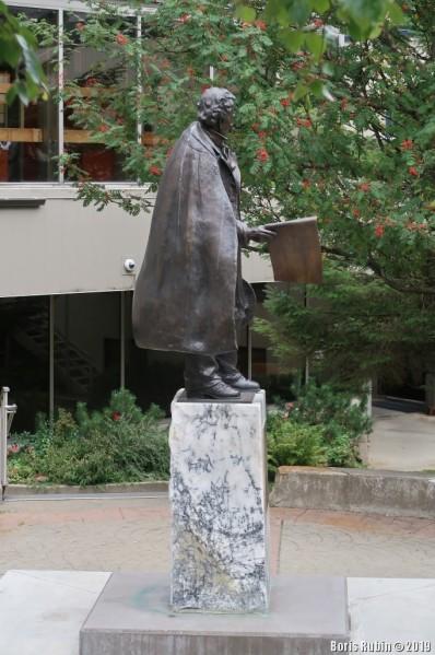 Памятник Уильяму Сьюарду