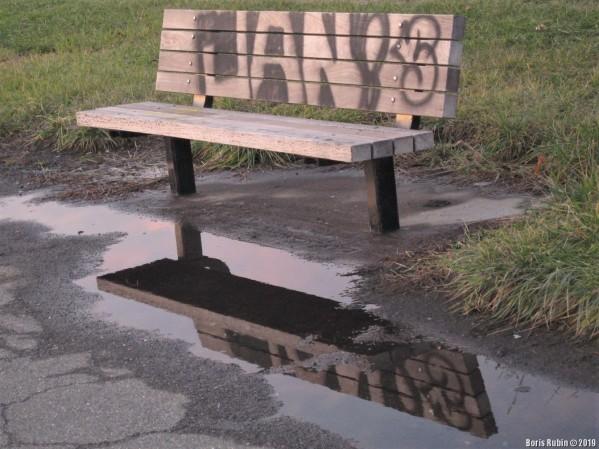 Флоп на скамейке