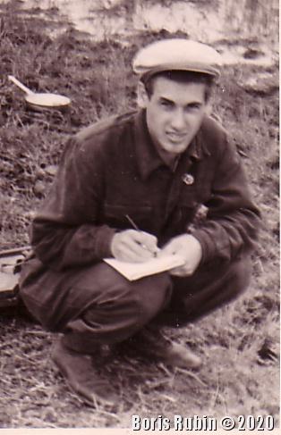 Новосибирская область, Кулундинская степь, 1957