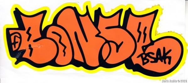 Стикер  апельсинового цвета, исполненный в стиле Bumble letters