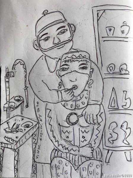 2stomatolog-custom